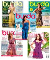 burda2014