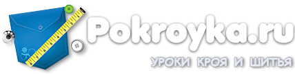 Выкройки одежды на pokroyka.ru